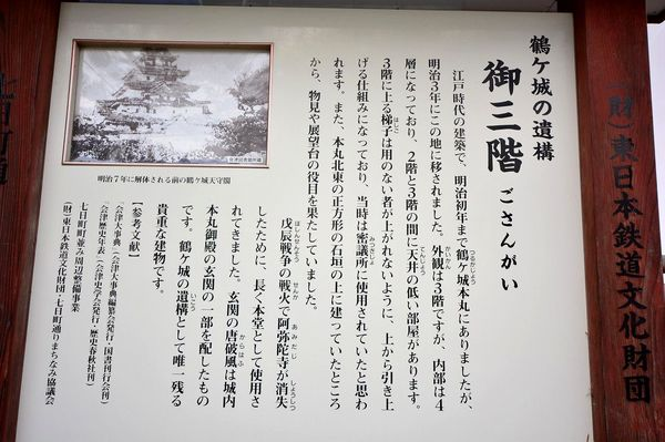 20-7.jpg