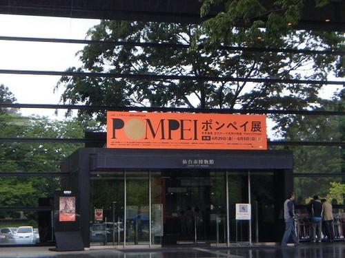 POM1.jpg